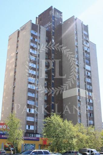 Квартира Днепровская наб., 3, Киев, Z-596850 - Фото