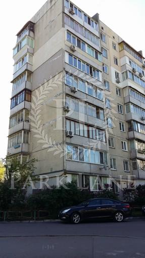 Квартира Героев Сталинграда просп., 52, Киев, Z-689960 - Фото
