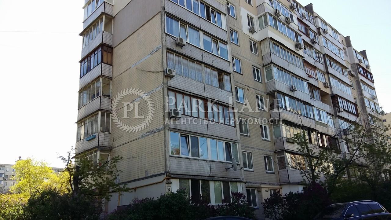 Квартира Героев Сталинграда просп., 52, Киев, Z-806461 - Фото 2