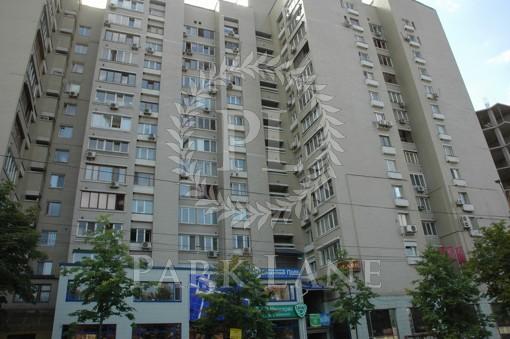 Apartment, Z-769348, 124/128