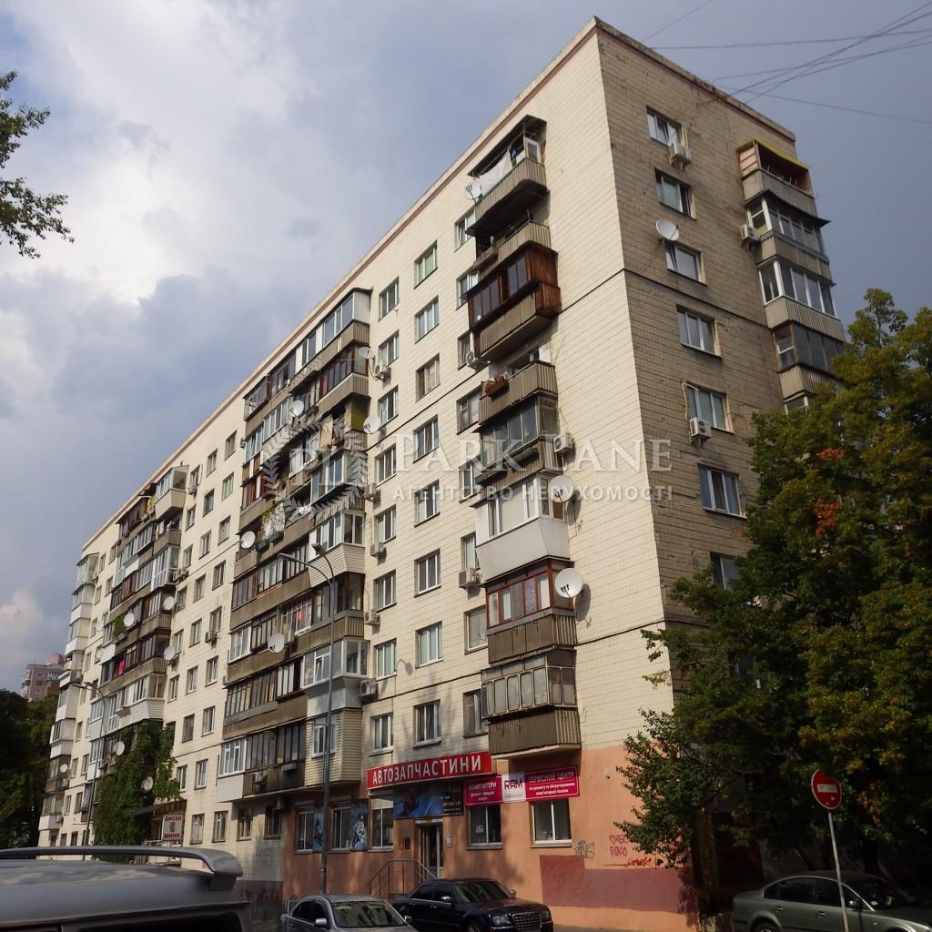 Квартира ул. Малевича Казимира (Боженко), 111, Киев, M-38572 - Фото 1