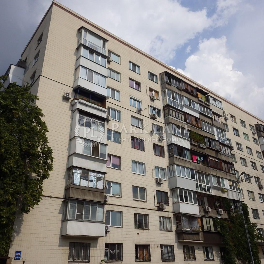 Квартира ул. Малевича Казимира (Боженко), 111, Киев, M-38572 - Фото 3