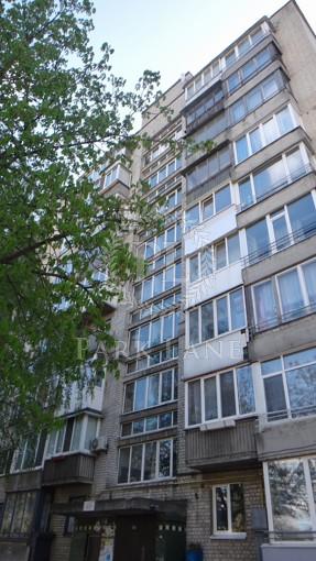 Квартира Леси Украинки, 33, Вишневое (Киево-Святошинский), Z-411365 - Фото