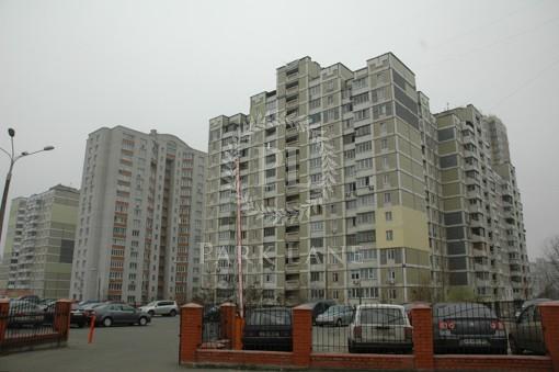 Квартира, Z-622867, 63а