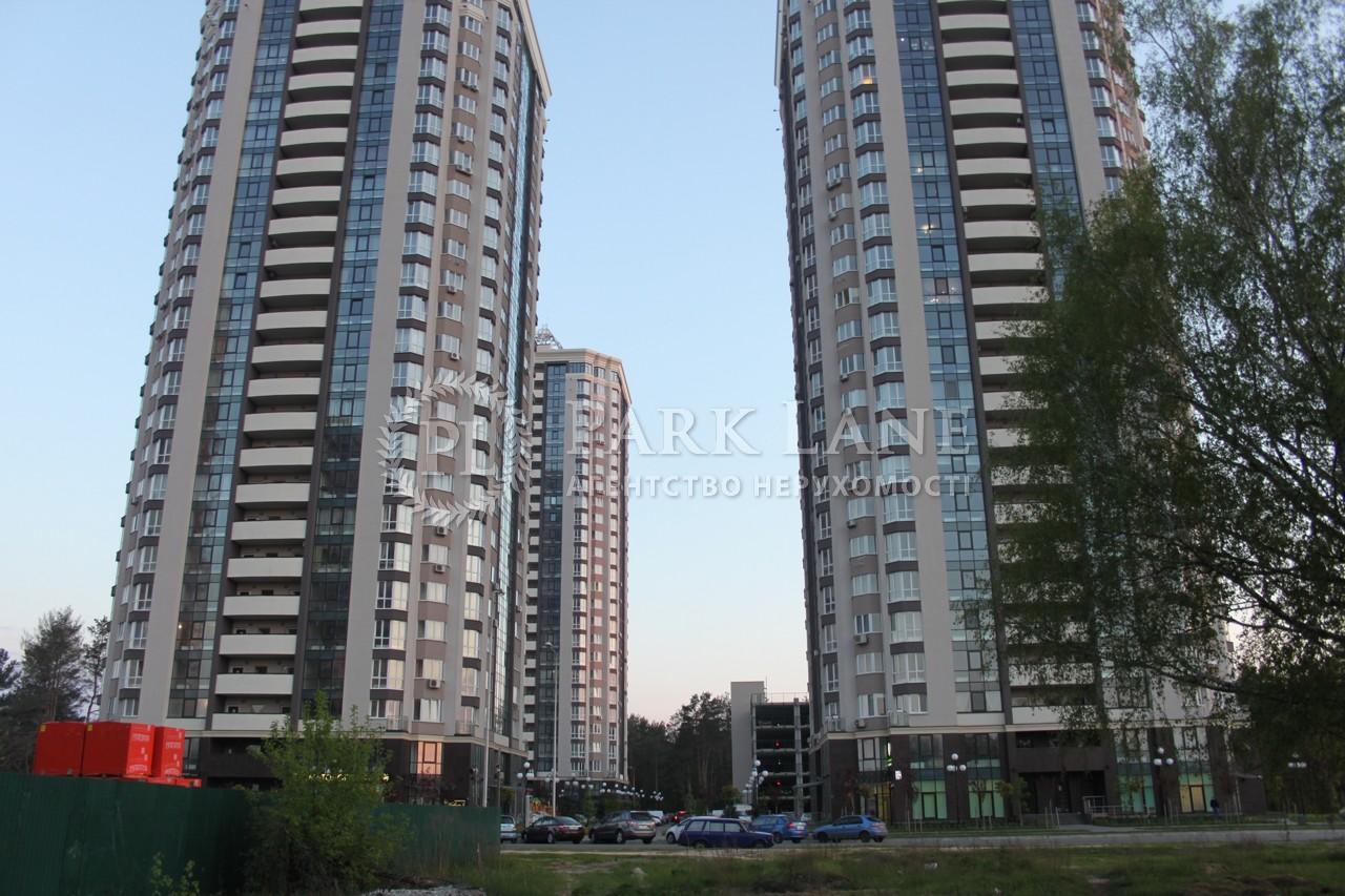 Квартира ул. Черновола, 9, Бровары, Z-648848 - Фото 2