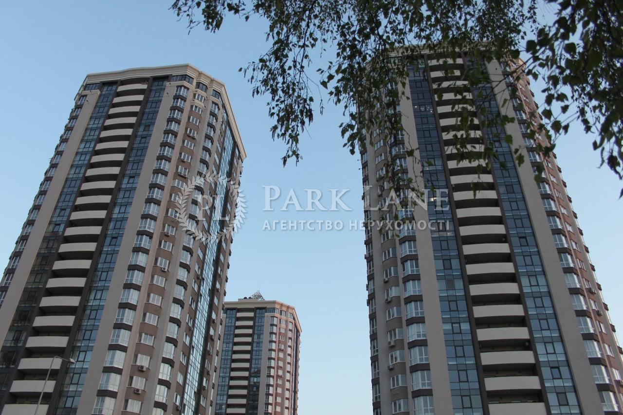 Квартира ул. Черновола, 9, Бровары, Z-648848 - Фото 3