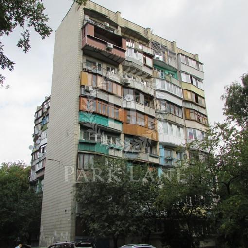 Apartment Zoolohichna, 2, Kyiv, Z-669448 - Photo