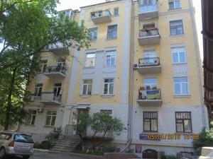 Квартира Z-1003046, Сечевых Стрельцов (Артема), 58/2в, Киев - Фото 1