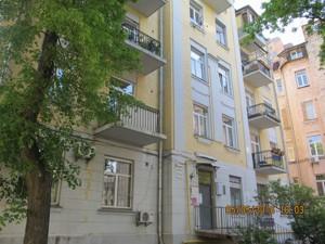 Квартира Z-1003046, Сечевых Стрельцов (Артема), 58/2в, Киев - Фото 2