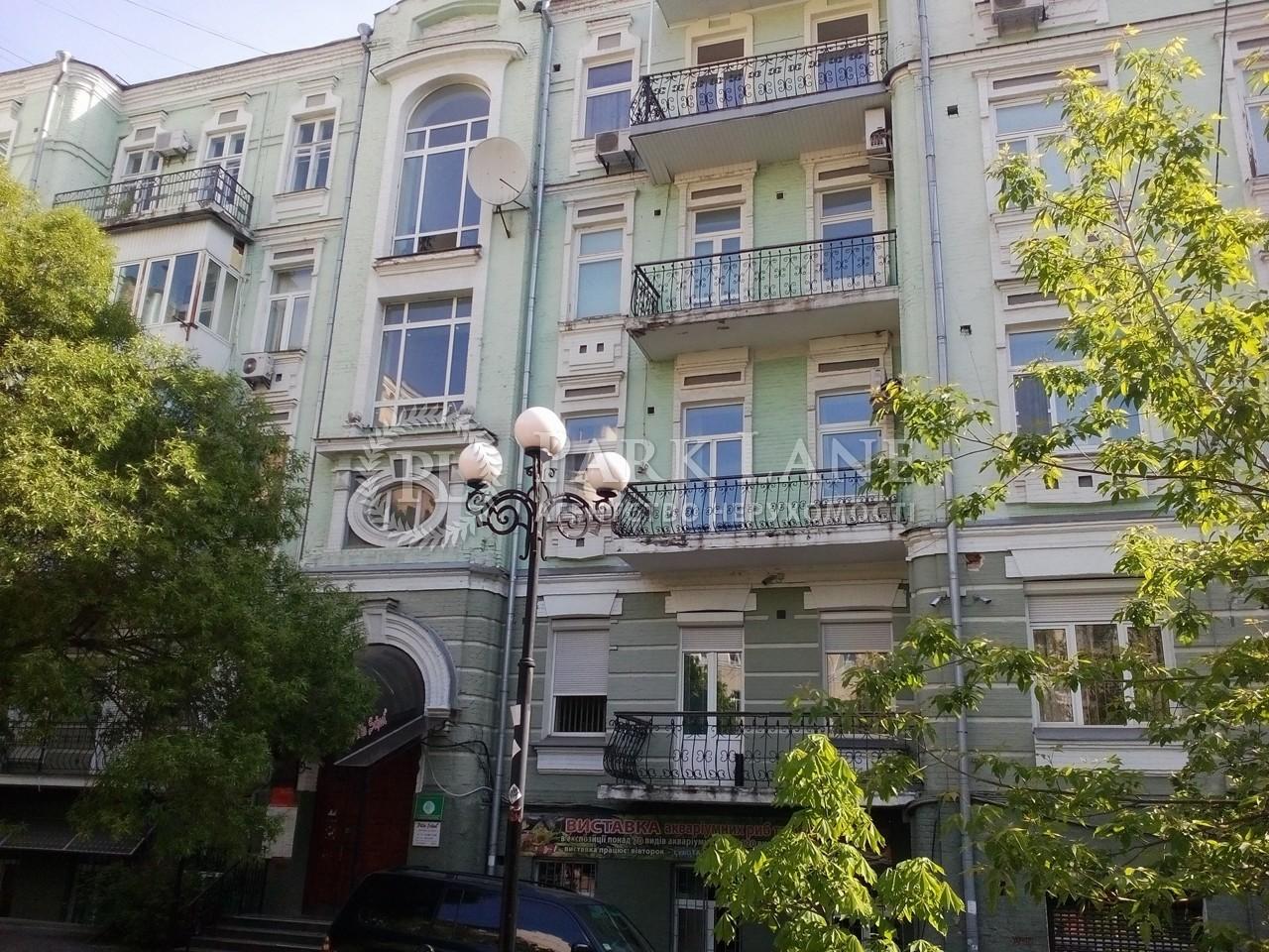 Нежитлове приміщення, вул. Рогнідинська, Київ, R-14682 - Фото 1