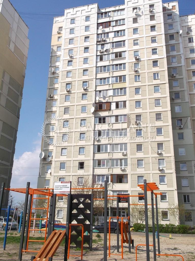 Квартира ул. Котовского, 47, Киев, D-13361 - Фото 3