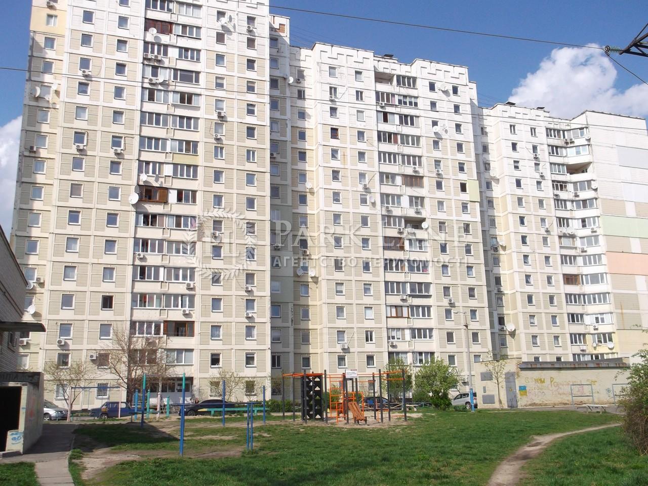 Квартира ул. Котовского, 47, Киев, D-13361 - Фото 1