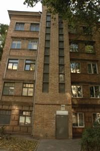 Коммерческая недвижимость, Z-1282670, Багговутовская, Шевченковский район
