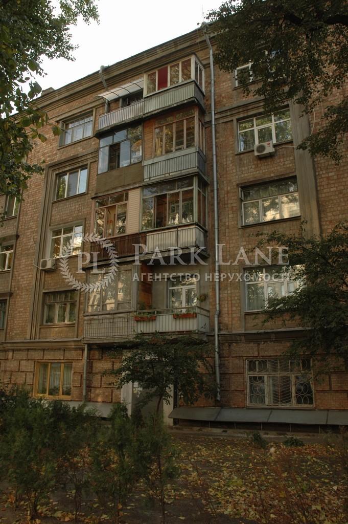 Нежитлове приміщення, вул. Багговутівська, Київ, Z-1282670 - Фото 11