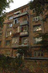 Нежилое помещение, Z-1282670, Багговутовская, Киев - Фото 2
