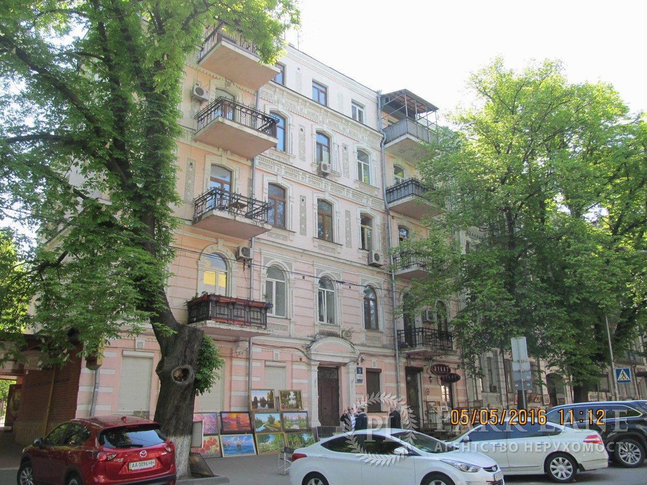 Квартира ул. Владимирская, 5, Киев, E-29100 - Фото 1