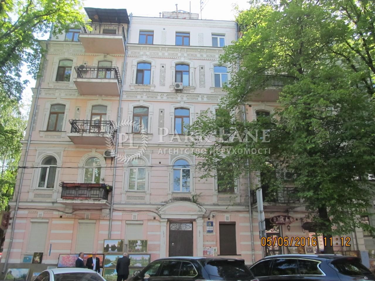 Квартира ул. Владимирская, 5, Киев, E-29100 - Фото 14