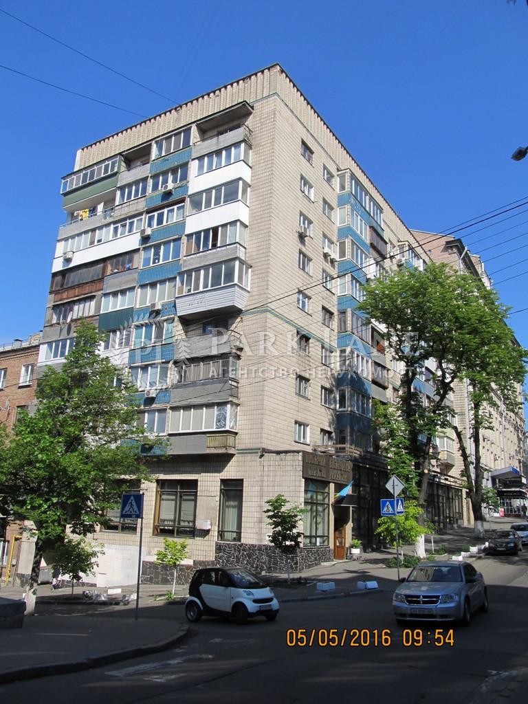 Квартира ул. Тургеневская, 83/85, Киев, H-8185 - Фото 1