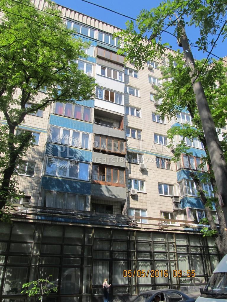 Квартира ул. Тургеневская, 83/85, Киев, H-8185 - Фото 5