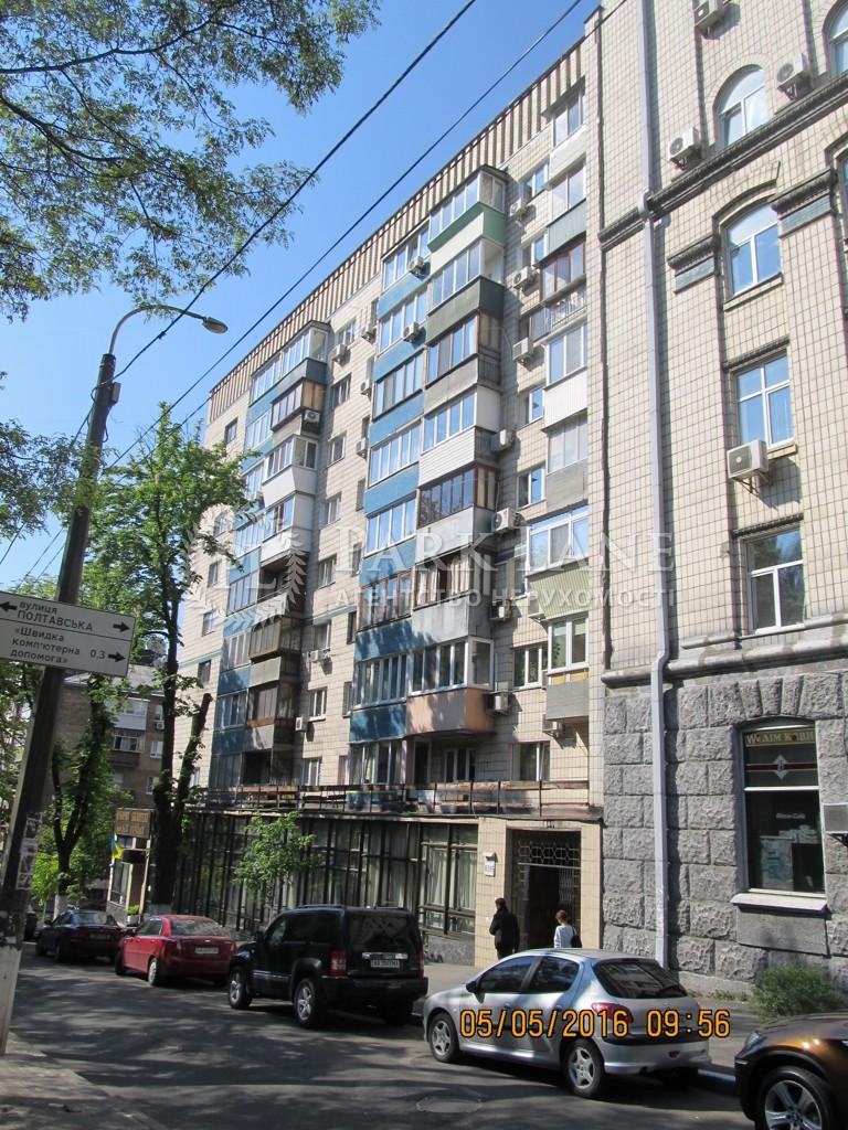 Квартира ул. Тургеневская, 83/85, Киев, H-8185 - Фото 4