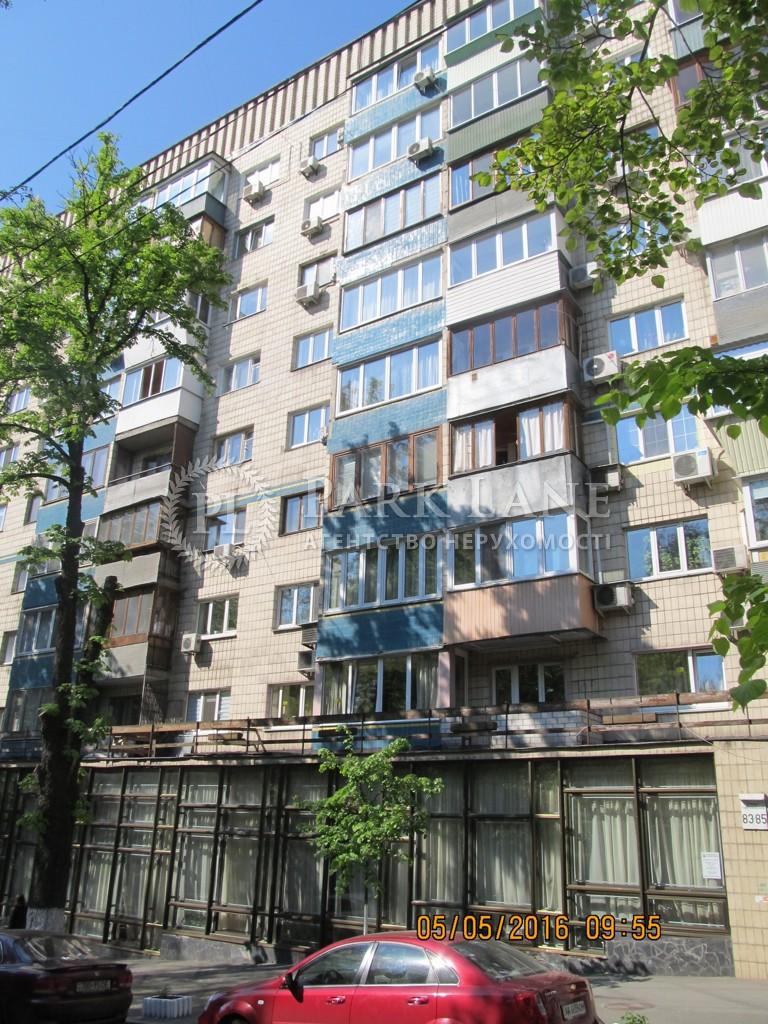 Квартира ул. Тургеневская, 83/85, Киев, H-8185 - Фото 6
