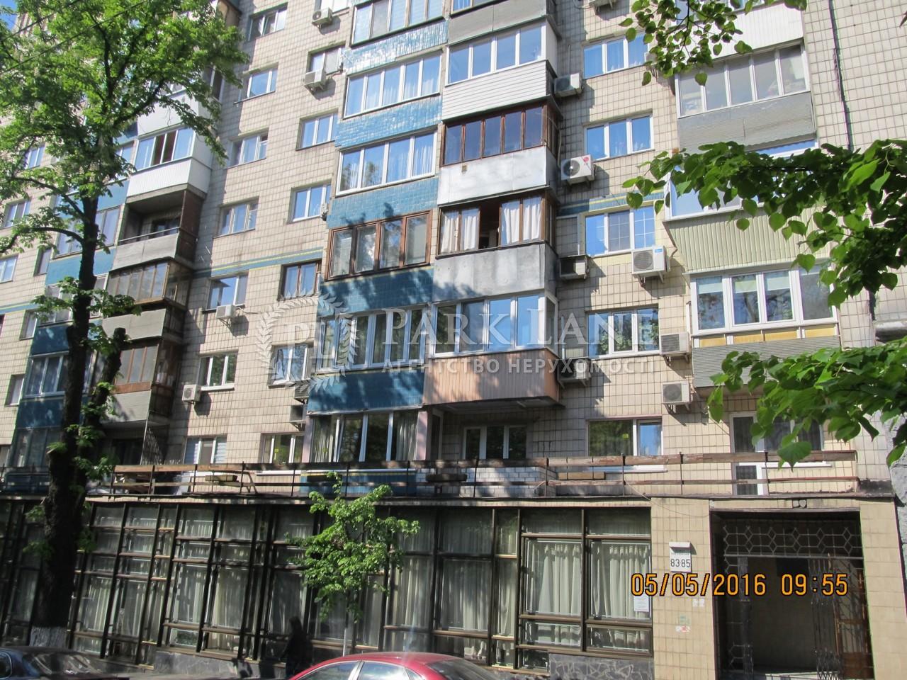Квартира ул. Тургеневская, 83/85, Киев, H-8185 - Фото 3