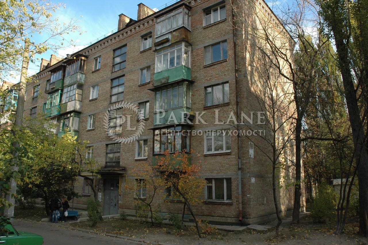 Квартира Z-1416683, Телиги Елены, 39в, Киев - Фото 1