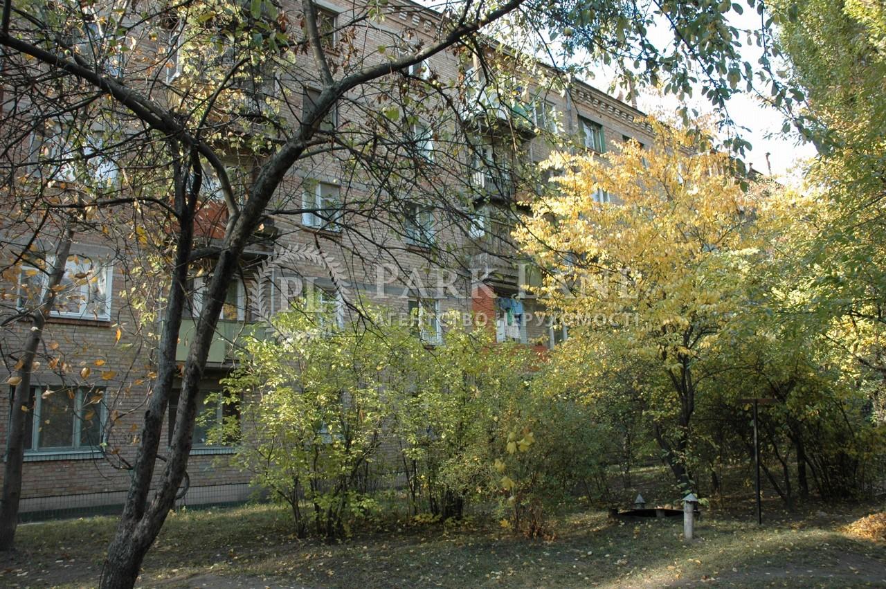 Квартира Z-1416683, Телиги Елены, 39в, Киев - Фото 2
