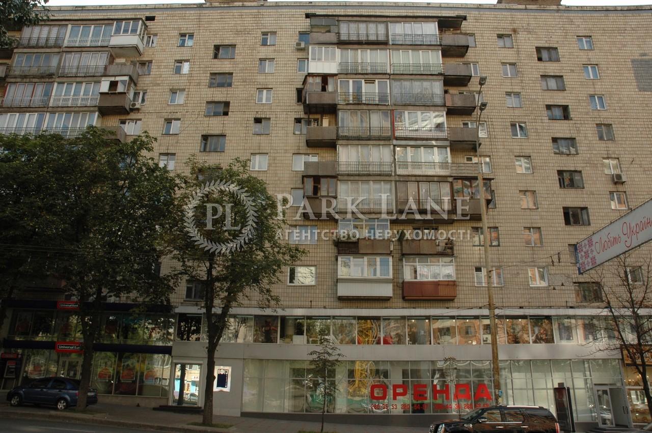 Квартира Леси Украинки бульв., 20/22, Киев, R-21075 - Фото 24