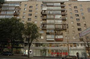 Офис, Z-1872237, Леси Украинки бульв., Киев - Фото 1