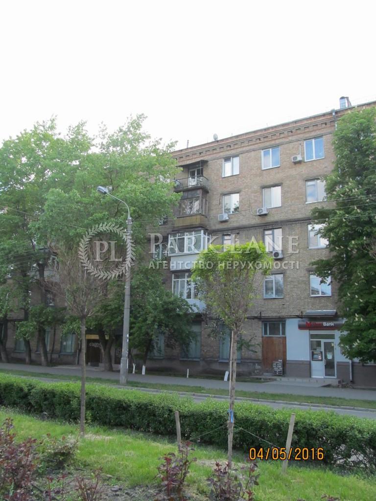 Торгово-офісне приміщення, Праці бульв., Київ, Z-1324233 - Фото 1
