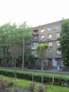 Квартира Z-770011, Труда бульв., 7, Киев - Фото 1