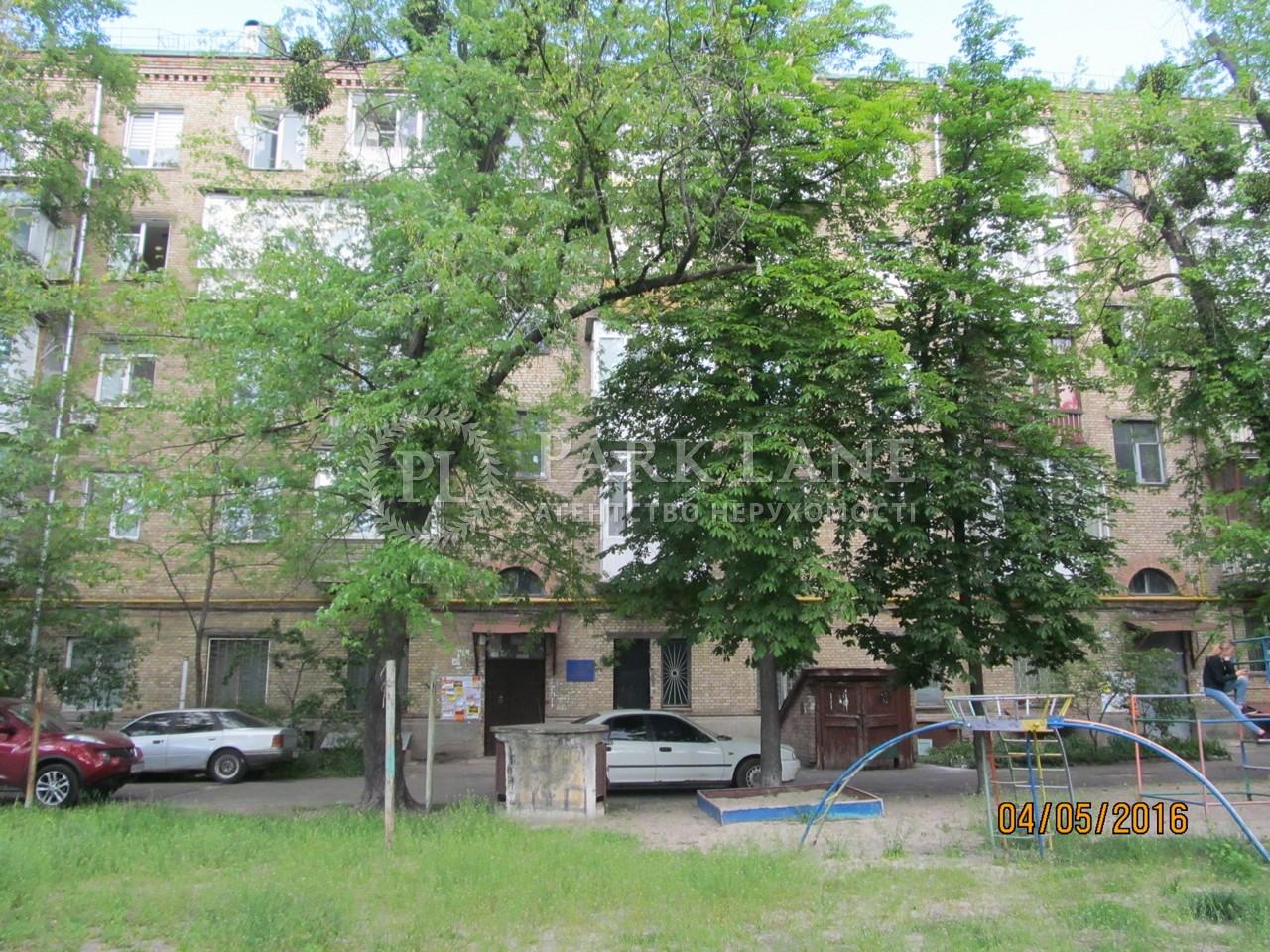 Торгово-офісне приміщення, Праці бульв., Київ, Z-1324233 - Фото 4