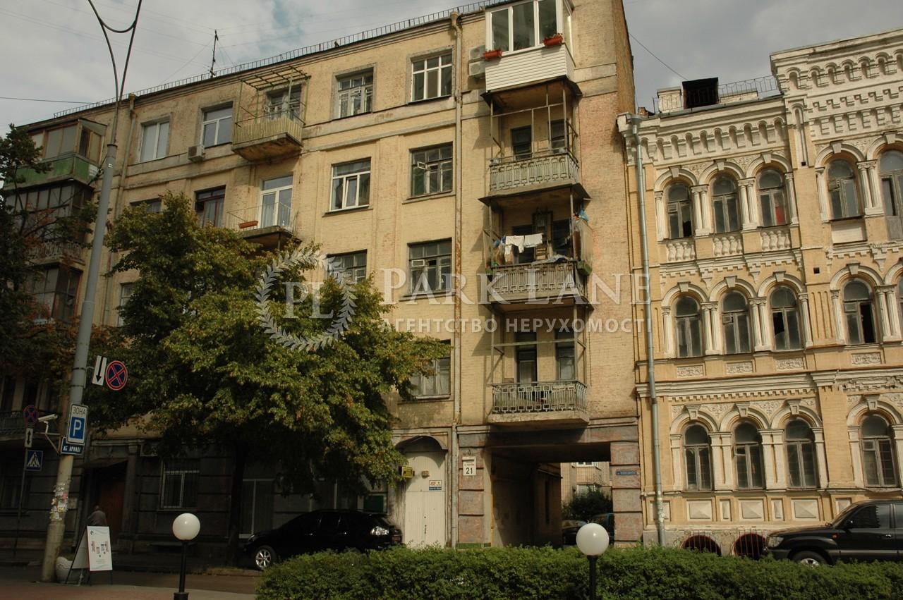 Квартира Бутышев пер. (Иванова Андрея), 21, Киев, X-23931 - Фото 1