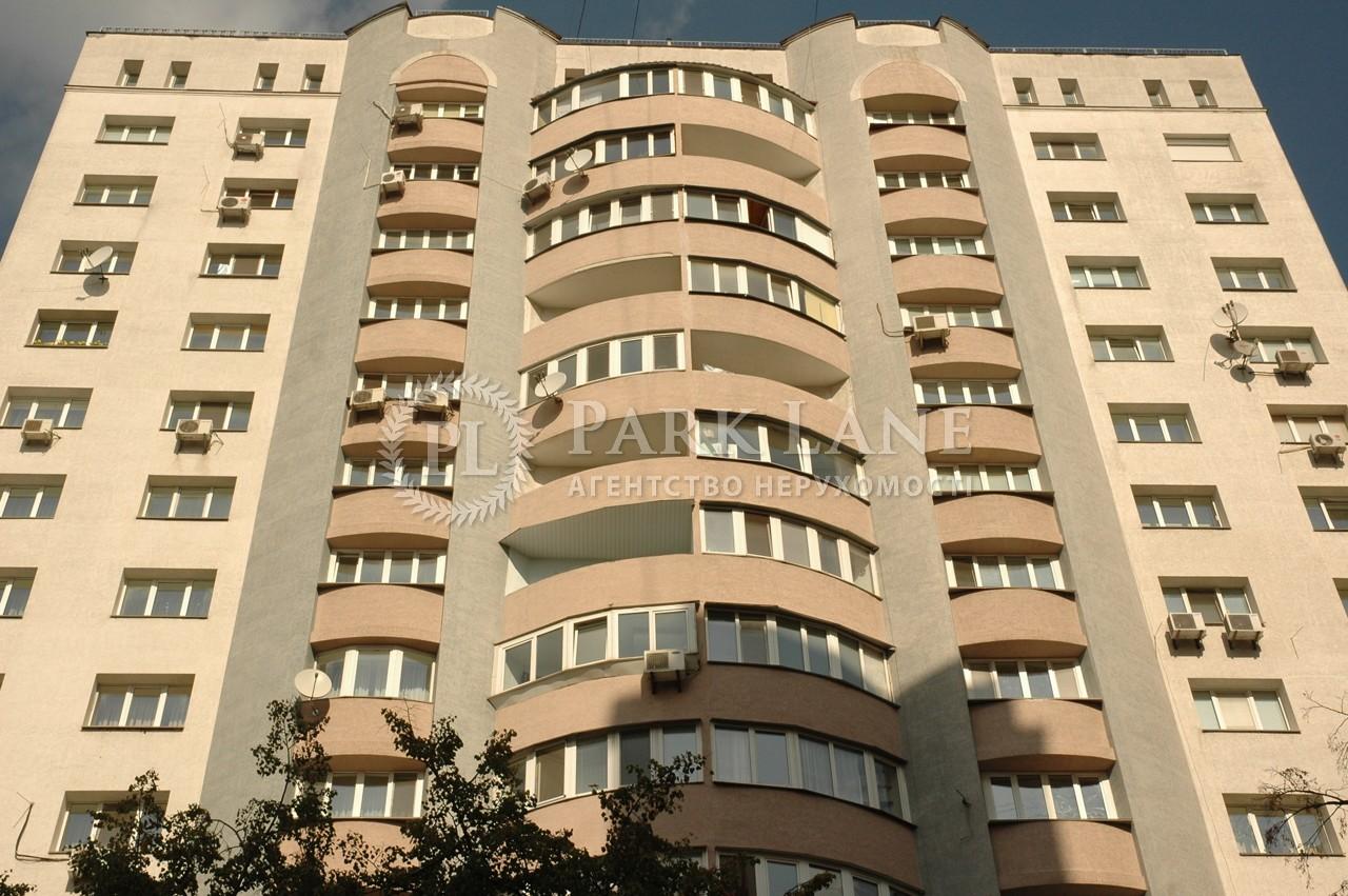 Квартира ул. Подгорная, 7/36, Киев, J-20805 - Фото 5