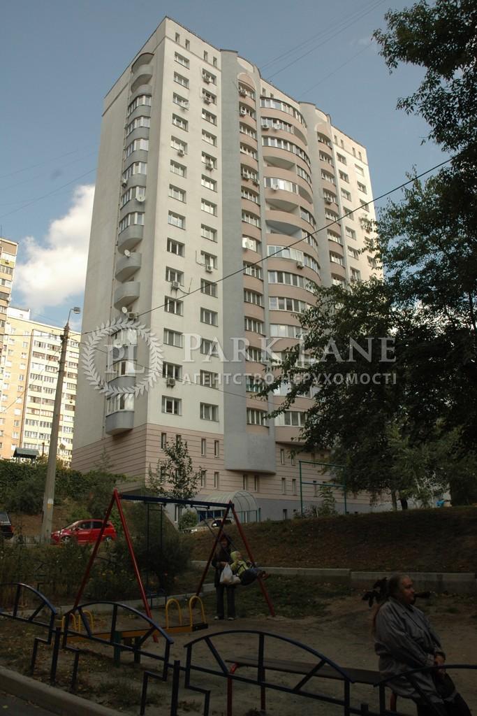 Квартира ул. Подгорная, 7/36, Киев, J-20805 - Фото 1