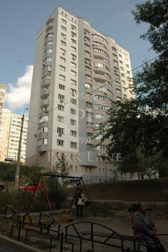 Квартира Подгорная, 7/36, Киев, R-21481 - Фото