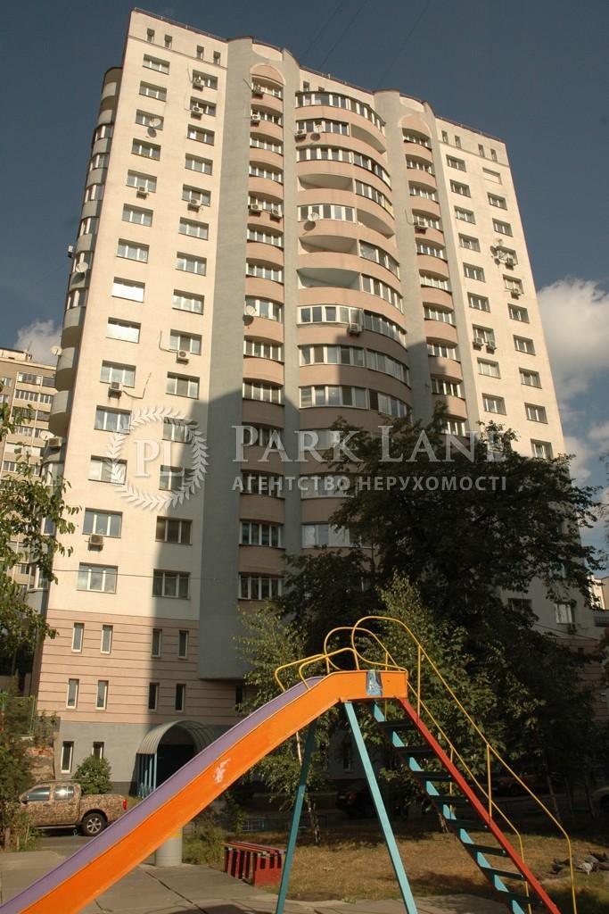 Квартира ул. Подгорная, 7/36, Киев, J-20805 - Фото 6