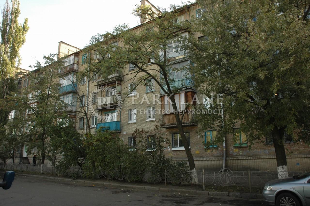 Квартира ул. Еленовская, 34, Киев, R-25307 - Фото 1