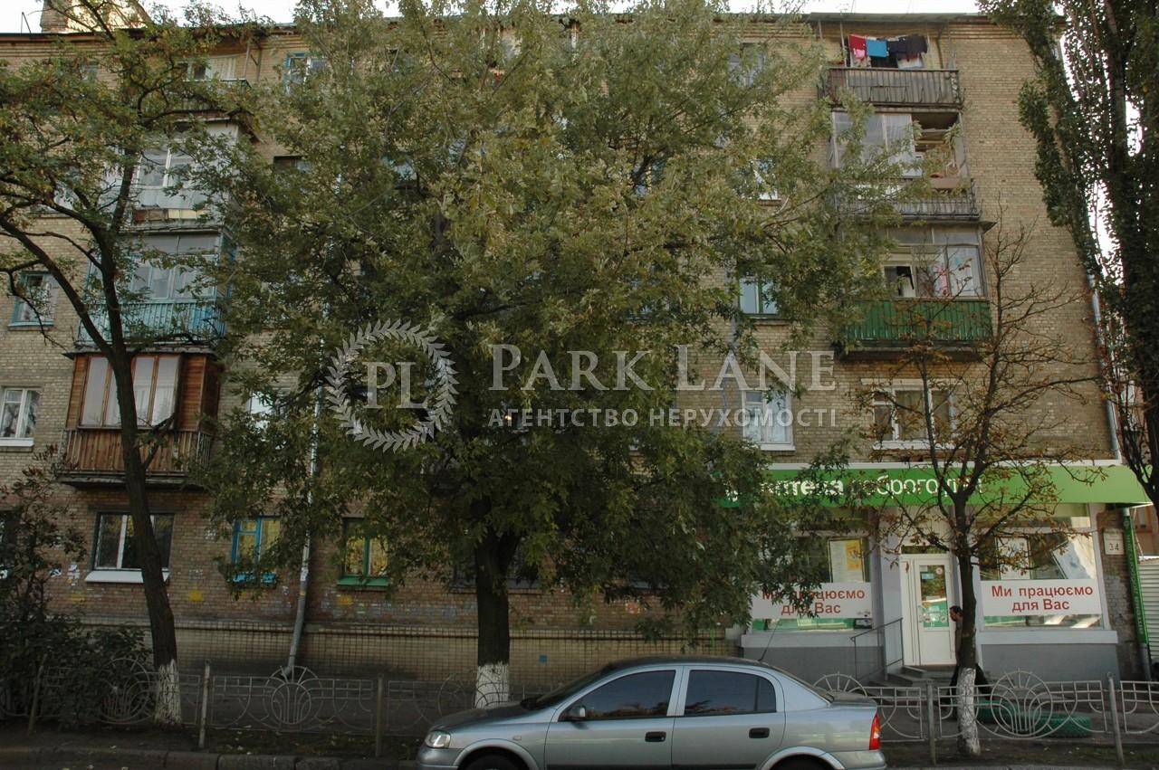Квартира ул. Еленовская, 34, Киев, R-25307 - Фото 2