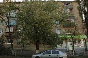 Квартира K-31770, Оленiвська, 34, Київ - Фото 2