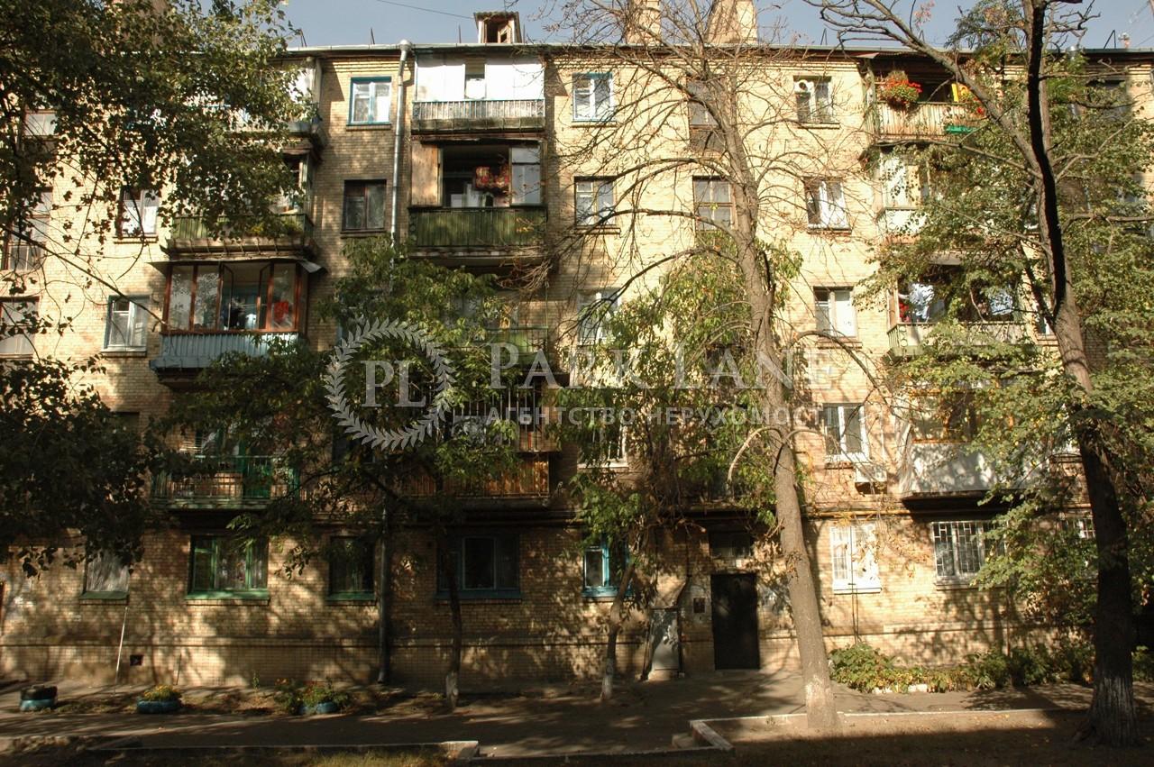 Квартира ул. Еленовская, 34, Киев, R-25307 - Фото 3