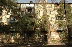 Квартира K-31770, Оленiвська, 34, Київ - Фото 3