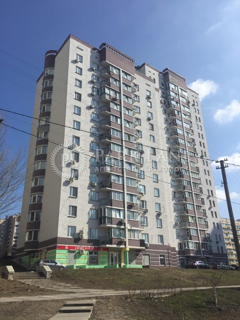 Квартира Харьковское шоссе, 58б, Киев, R-17823 - Фото 10