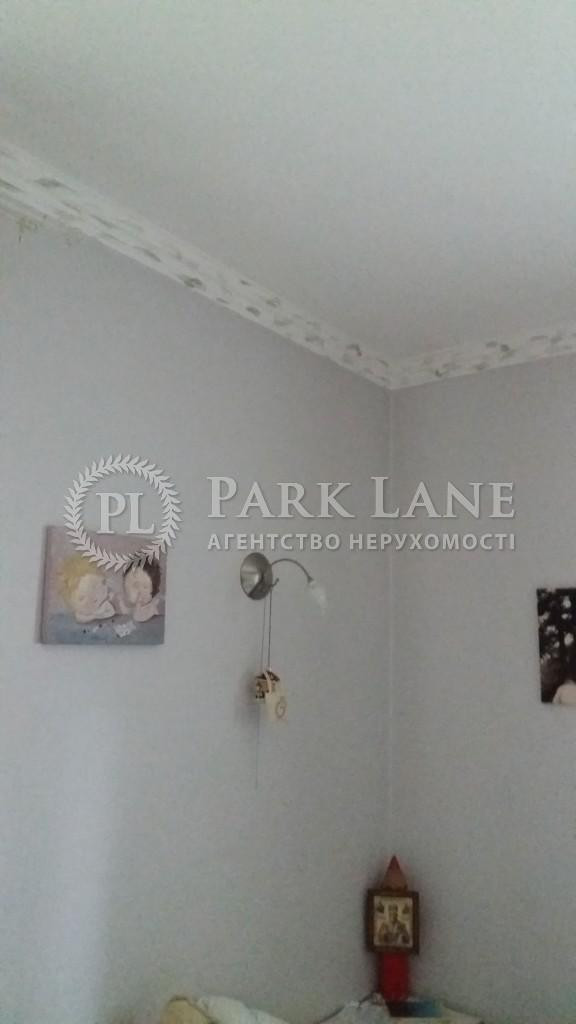 Квартира Z-1289885, Севастопольська, 12/22, Київ - Фото 4