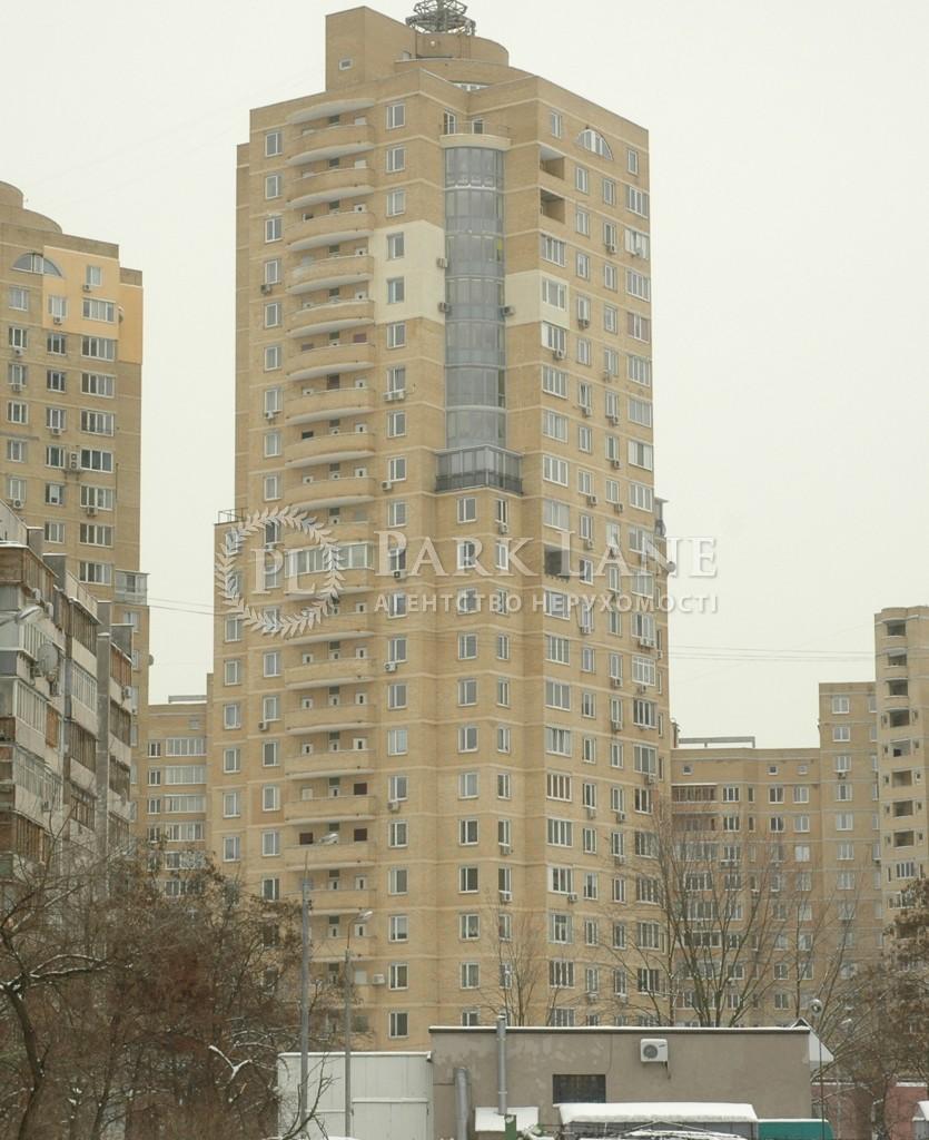 Нежитлове приміщення, вул. Микільсько-Слобідська, Київ, H-41431 - Фото 1