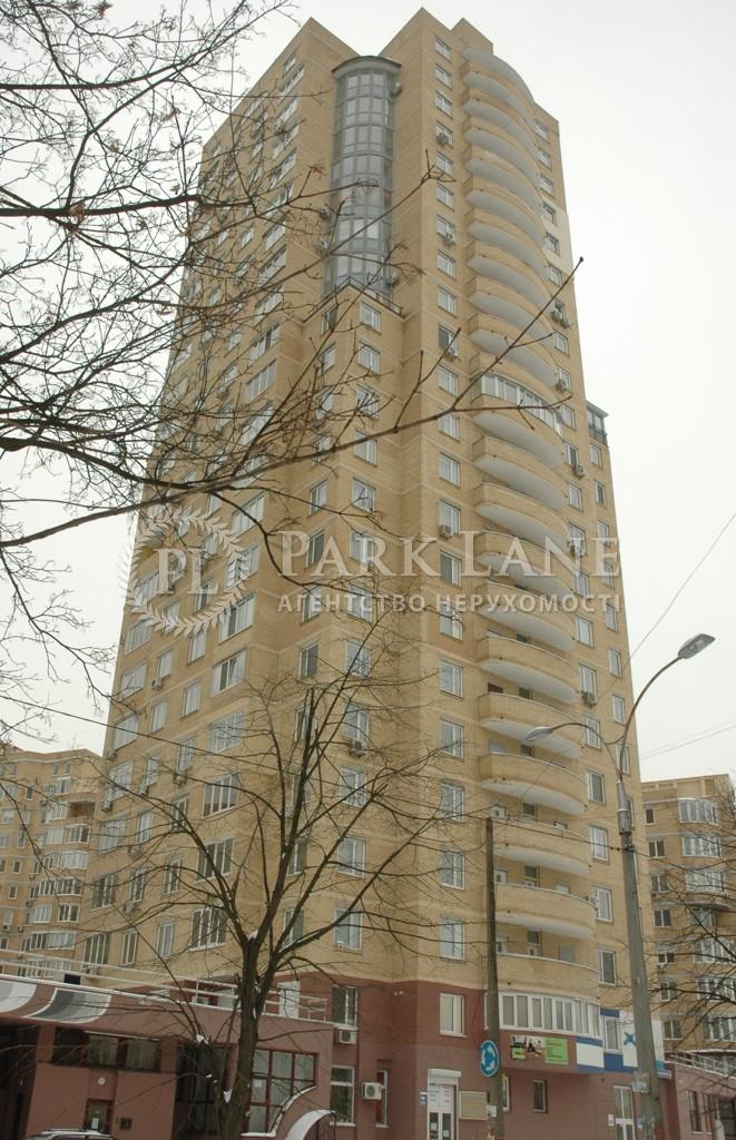 Нежитлове приміщення, вул. Микільсько-Слобідська, Київ, H-41431 - Фото 22