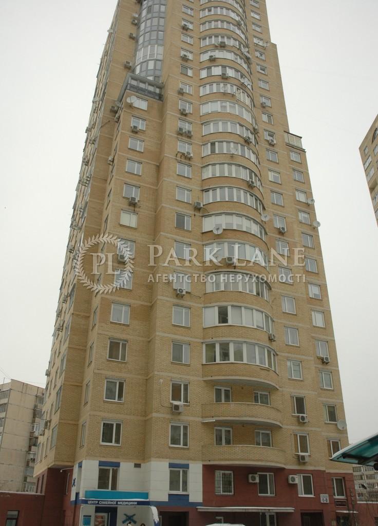 Нежитлове приміщення, вул. Микільсько-Слобідська, Київ, H-41431 - Фото 23