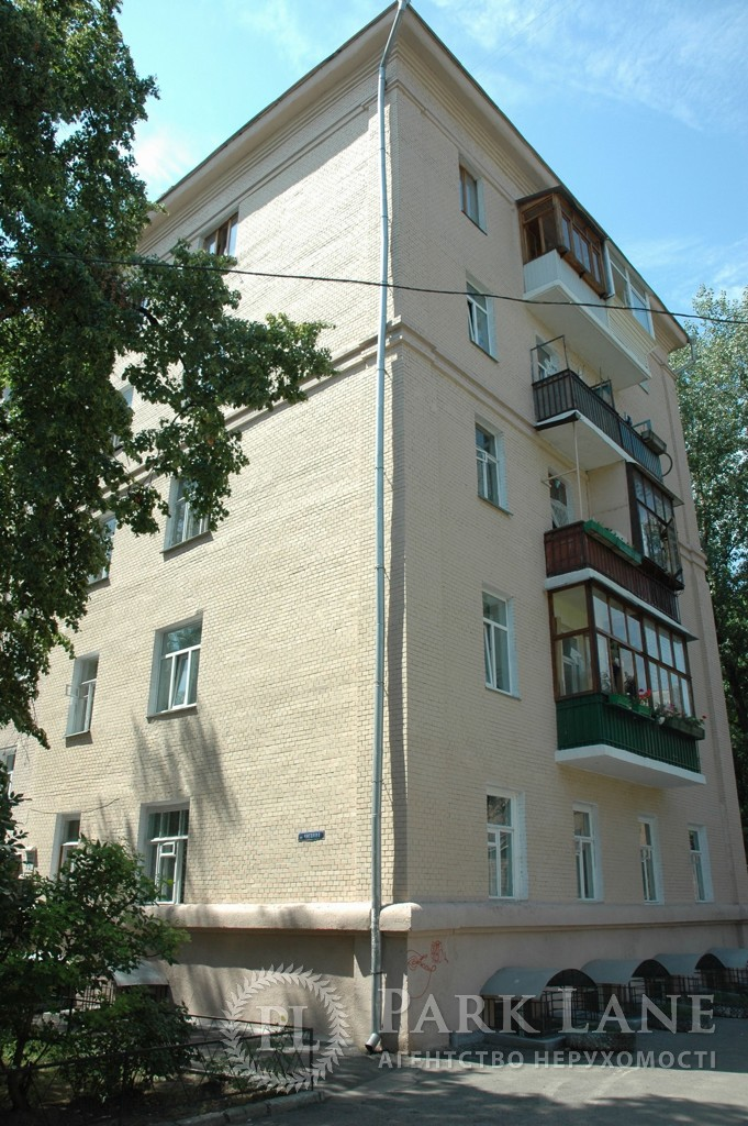 Квартира B-98815, Чигоріна, 55, Київ - Фото 2