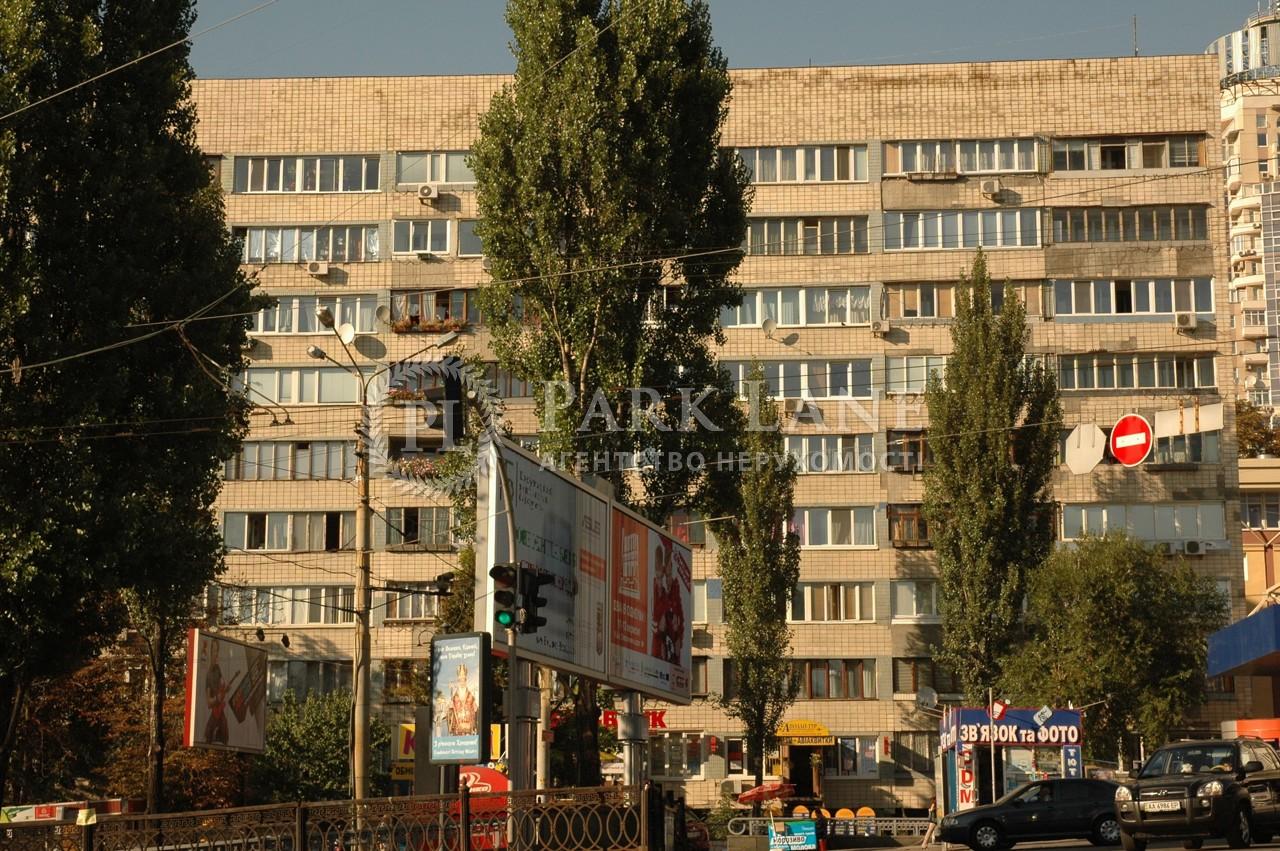 Офис, Шевченко Тараса бульв., Киев, Z-224978 - Фото 5